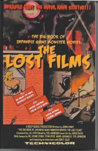 Lost Films 02