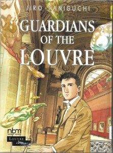 Guardians of the Louuve